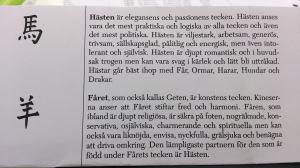 Hästfåret_OLÅ